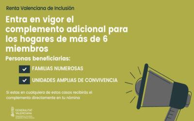 Entra en vigor el complemento de 60€ para familias de mas de 6 miembros